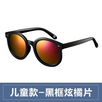 Kacamata Frame Fancyqube Bayi Anak Lensa Frame Kacamata Tanpa Lensa ... 917dd52e32