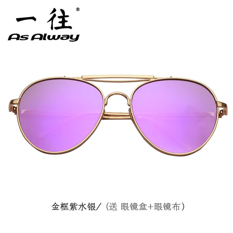 Beberapa perempuan SHININGSTAR model reflektif kaca mata kacamata hitam kacamata terpolarisasi