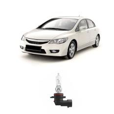 Bosch Lampu Mobil Honda All New Civic 2009 High Beam HB3 12V 100W P20d - 0986AL1532 - 1 Buah - Putih