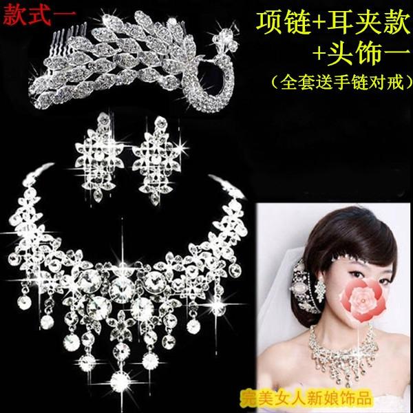 Cheap online Crown Model Korea Benang Tiga Potong Set Menikah Kalung Anting