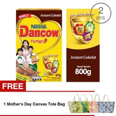 DANCOW Fortigro Cokelat 800gr (2 pcs) Gratis 1 Mother's Day Canvas Tote Bag