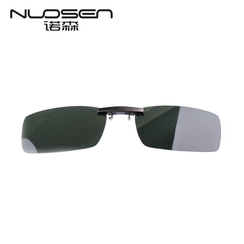 Diaoyu pria dan wanita ringan aluminium-magnesium kacamata hitam Sunglasses 8daf29dac9