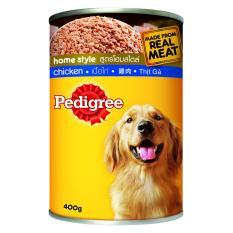 Dog Food / Makanan Anjing Pedigree Chicken 400 gram ( wet food )