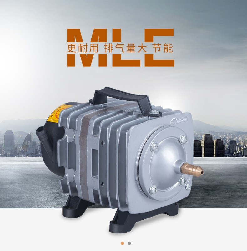 Electromagnetic 35W Air Pump Increasing Oxygen Pump The Fish TankFish Pond High Power Oxygen Pump ACO 003 - intl
