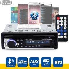 EsoGoal Mobil Stereo nirkabel bluetooth Digital Media Single - Din di Dash Receivers USB / SD / Audio MP3 Plapis / FM Radio dengan Remote Control