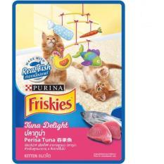 Friskies Pouch Kitten Tuna Makanan Kucing 12 Pcs [80 g/12 pcs]