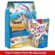 FRISKIES® Seafood Sensations 1.2Kg Plus Party Mix Beachside 60g