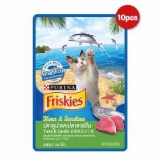 FRISKIES® Tuna & Sardine 80gr X 10Pcs