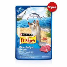FRISKIES Wet Pouch Tuna 80g x 10 Pcs