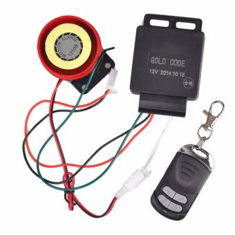 Motorcycle Motor Alarm Security System Remote Control Anti-theft One Way Button (Intl) ...