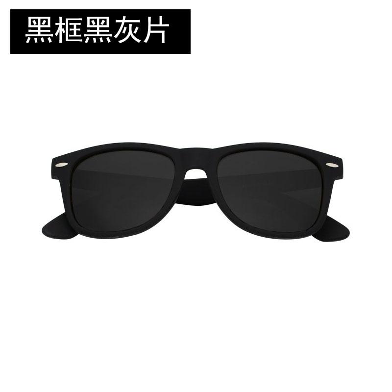Iman perempuan terpolarisasi filter warna kacamata hitam Sunglasses