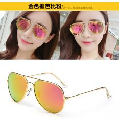 Kebugaran Jianyue laki-laki avant-garde mengemudi kaca mata Sunglasses