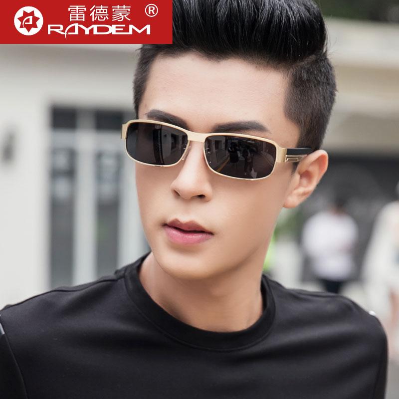 Flash Sale Kepribadian laki-laki masuknya orang ke mata pengemudi kacamata  pria kacamata hitam kacamata terpolarisasi 84e41d9599