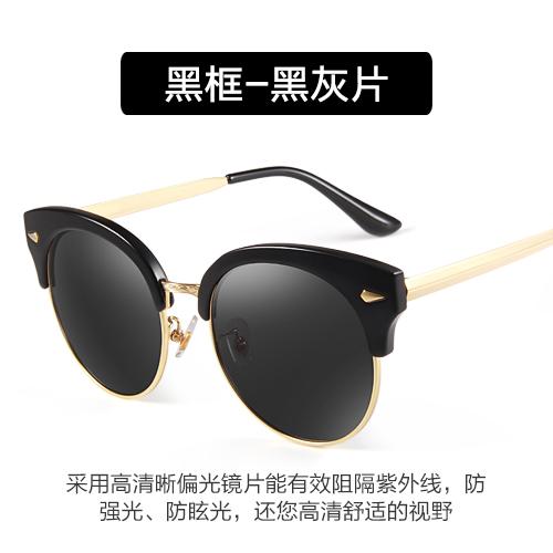 Kepribadian setengah bingkai avant-garde kaca mata baru kacamata hitam  kacamata hitam 82ff8f6673