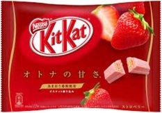 kitkat Strawberry Amaou