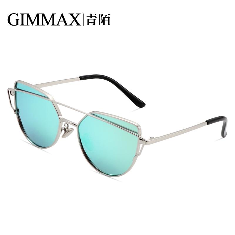 Korea Fashion Style hijau anak laki-laki dan perempuan terpolarisasi kaca mata kacamata hitam