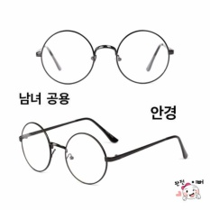 Korea Fashion Style - Kacamata Bulat - Fashion - Unisex - Hitam - Clasic Round Glasses