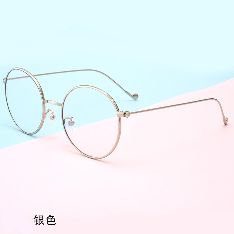Online Murah Korea Fashion Style Pria Dan Wanita Anti Radiasi Cahaya Biru Kacamata Minus Kaca