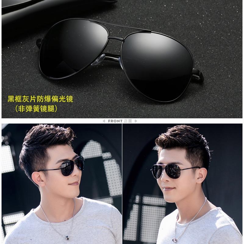 Cheap online Laki-laki asli sopir terpolarisasi kacamata hitam Sunglasses 219cd632f5