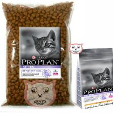 MAKANAN ANAK KUCING KECIL KURUS PROPLAN KITTEN CAT FOOD PRO PLAN - REPACK 1 KG