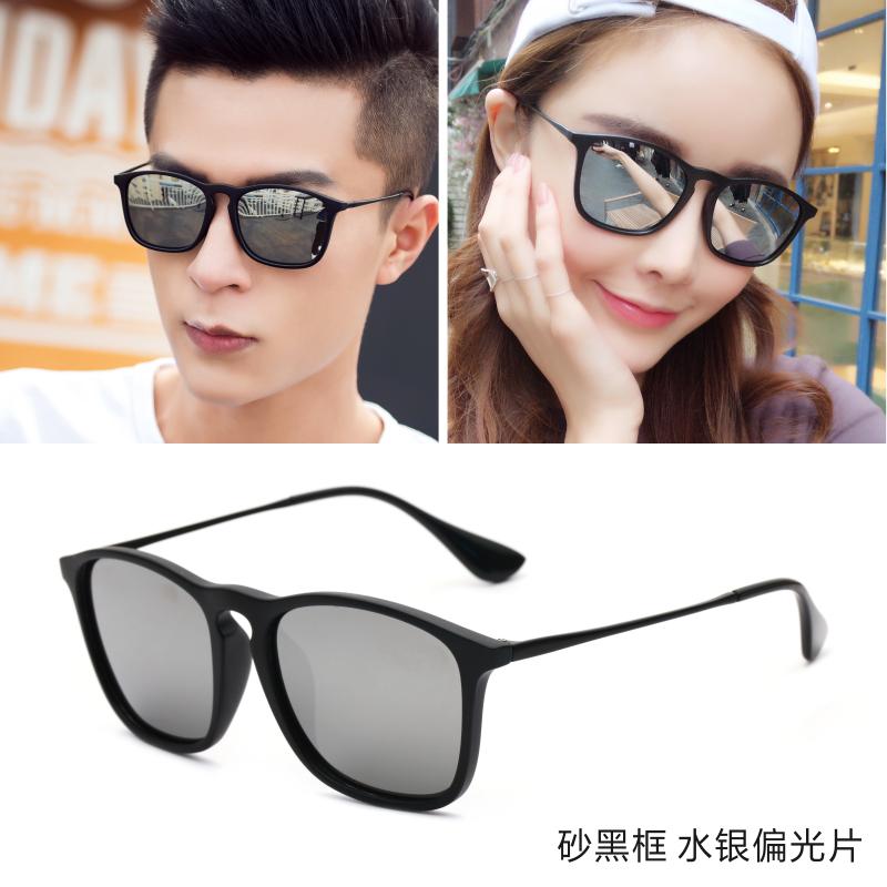 Flash Sale Masuknya orang Korea Fashion Style perempuan baru Colorful  matahari kaca mata kacamata hitam kacamata terpolarisasi cbc04d6334