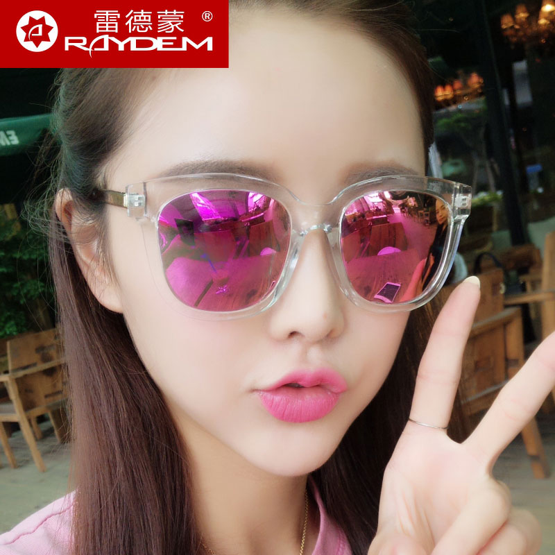 Flash Sale Masuknya orang perempuan baru ayat yang sama dengan mobil matahari  kaca mata kacamata hitam 7ccb30011a