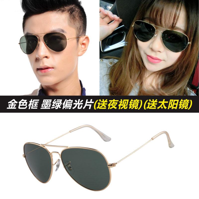 Flash Sale Masuknya orang pria dan wanita terpolarisasi cermin penerbang kacamata hitam