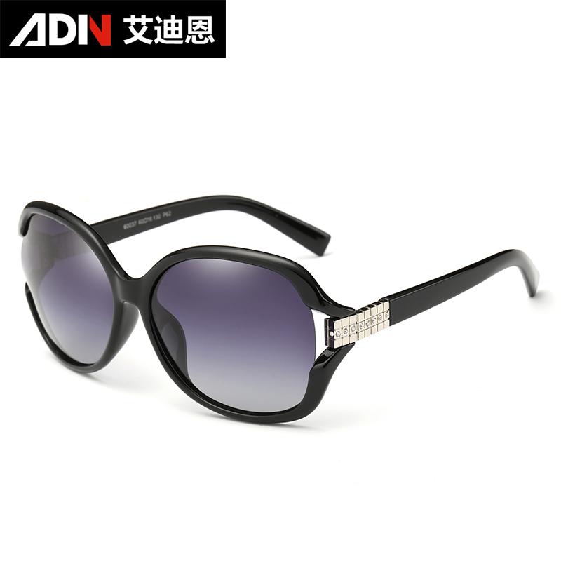 Masuknya Orang Retro Kecil Bingkai Melingkar Kacamata Hitam Kacamata ... 9e80843e91