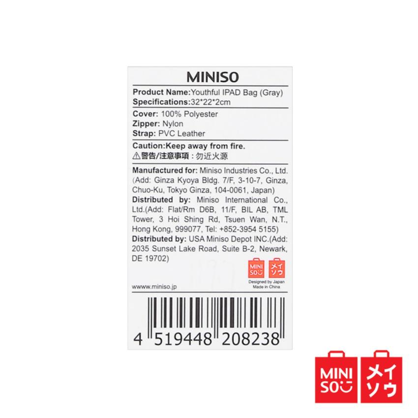 Miniso Official Youthful IPAD Bag .
