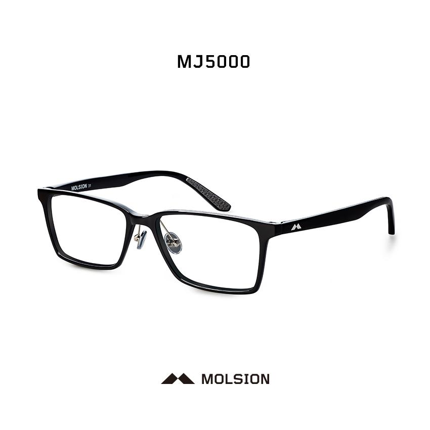 Online murah Molsion laki-laki persegi frame kacamata bingkai ... 1cea962bd4