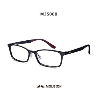 mata rak kacamata minus. Source · Perbandingan harga Molsion mj5008 retro  pria . 5b8642c2f1