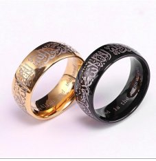 Muslim religius perhiasan logam cincin Titanium perhiasan Islam Ring - hitam - US ukuran #8