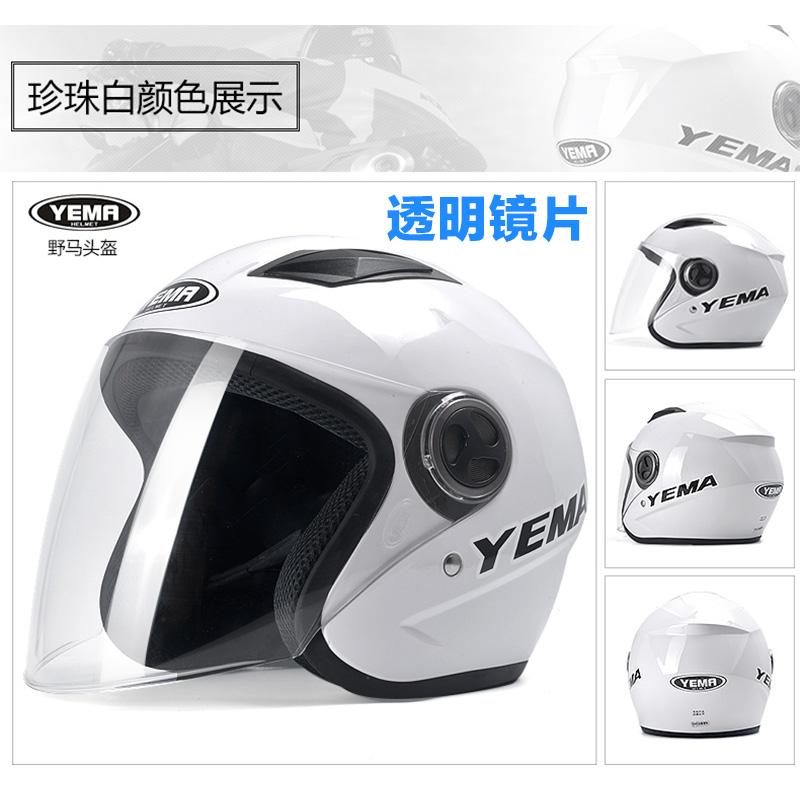 Mustang Karakter Anti Kabut Setengah Jenis Helm Sepeda Motor Helm