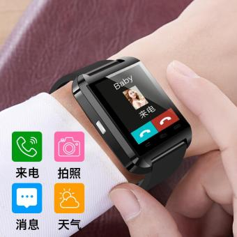 harga Naruto LED layar sentuh getaran alarm pintar jam tangan Lazada.co.id
