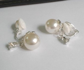 Anneui Ee0056 Anting Double Pearl Candy Stud Daftar Harga Terkini Source · Harga Terendah New Double Simulated Pearl Clip on Earring Without Piercing ...