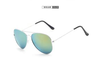 Bandingkan Toko Orang Trendi Baru Kacamata Hitam Matahari Kaca Mata Pria  Dan Wanita Cahaya Cermin Harga be0f07d988