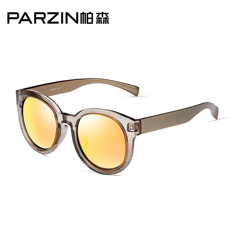 Flash Sale Parsons School TR90 Shishang perempuan Colorful matahari kaca mata kacamata hitam
