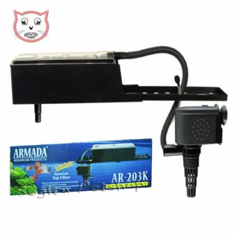 POMPA MESIN AIR AQUARIUM AR 203 K FILTER AKUARIUM ARMADA