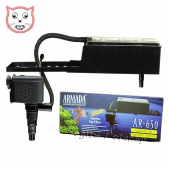 POMPA MESIN AIR AQUARIUM AR 650 FILTER AKUARIUM ARMADA
