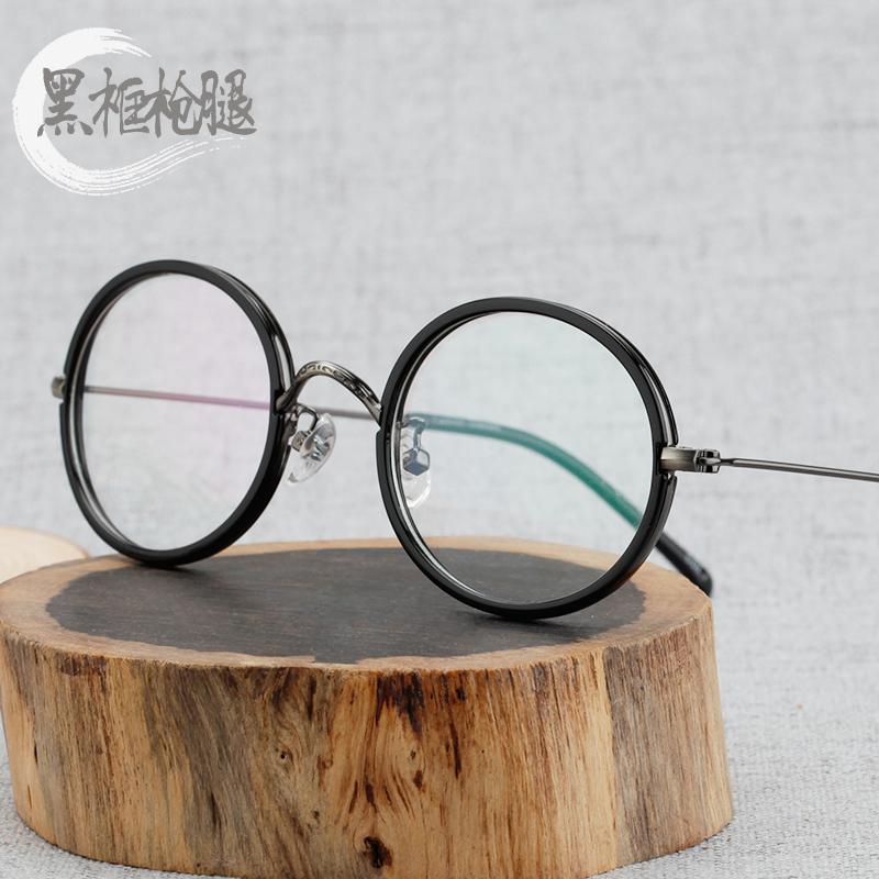 Cocotina Fashion Pria Kacamata Tanpa Bingkai Kacamata Hitam Kacamata  Bingkai Stainless Steel 15 . Source · d633be9125