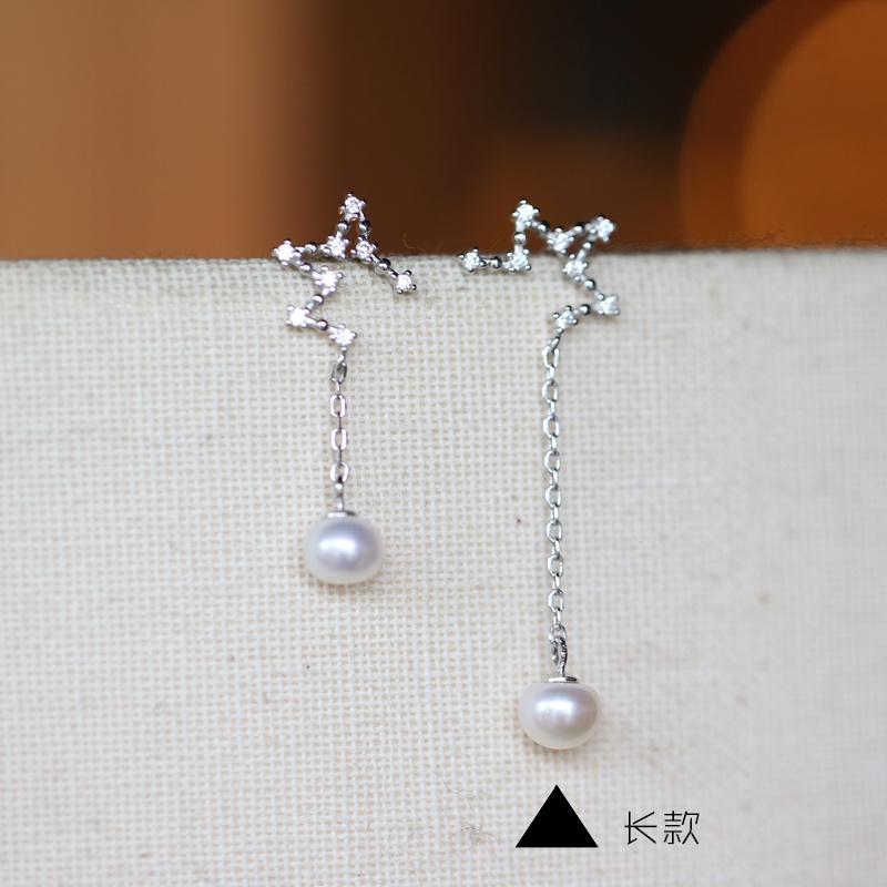 Flash Sale S925 Korea Fashion Style rasi bintang romantis anting-anting anting