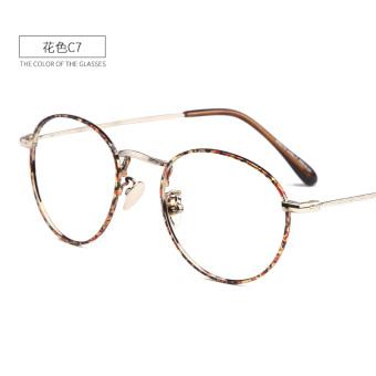 Pencari Harga Sastra polos kacamata miopia pria dan penuh bingkai kaca mata mata bingkai Harga Saya