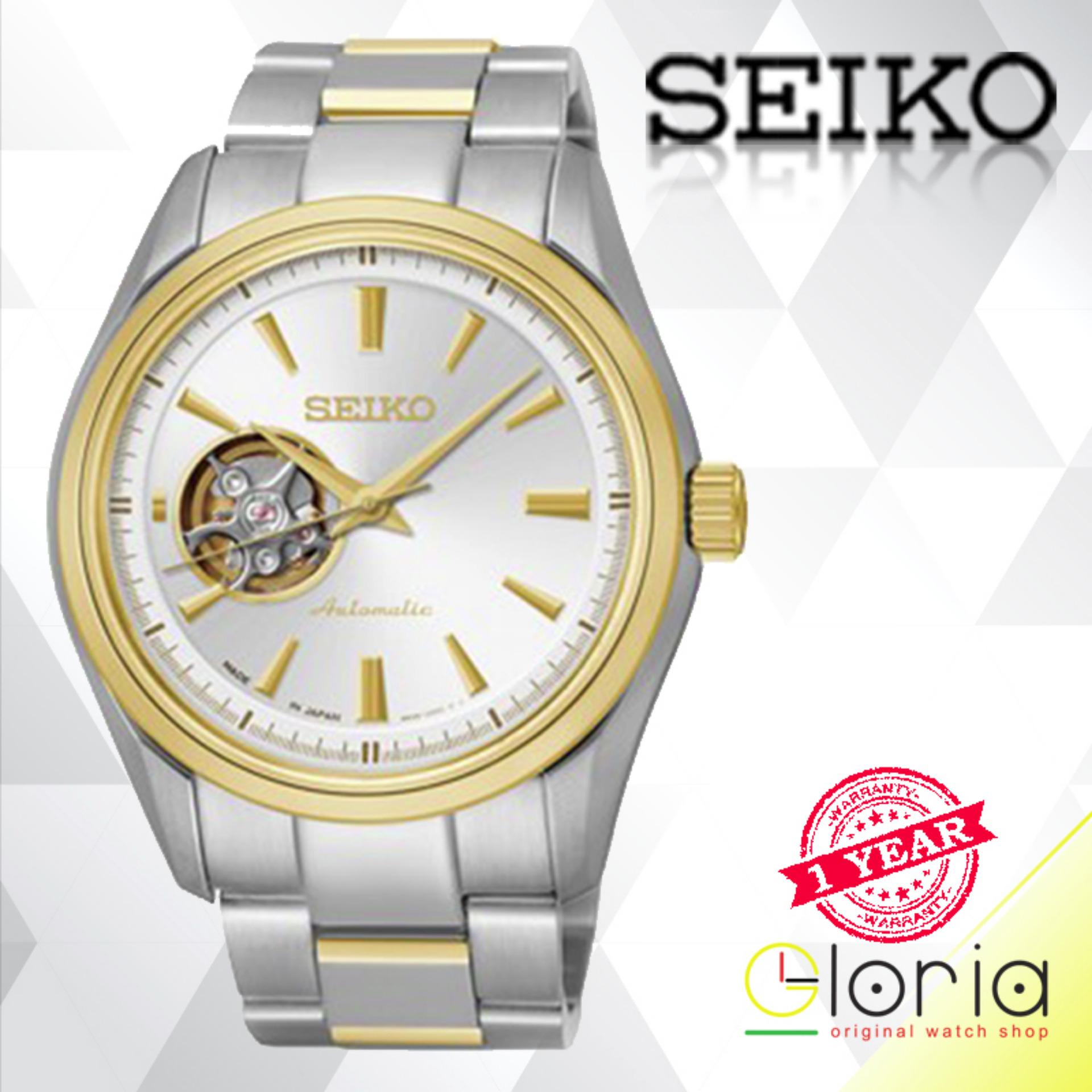 Seiko 5 Sports Jam Tangan Pria Hijau Strap Nylon Srp621k1 Daftar Sgee73p1 Stainless Steel Silver Prospex Marinemaster Hi Beat Limited Edition Sbex001 Source Sport Automatic Presage