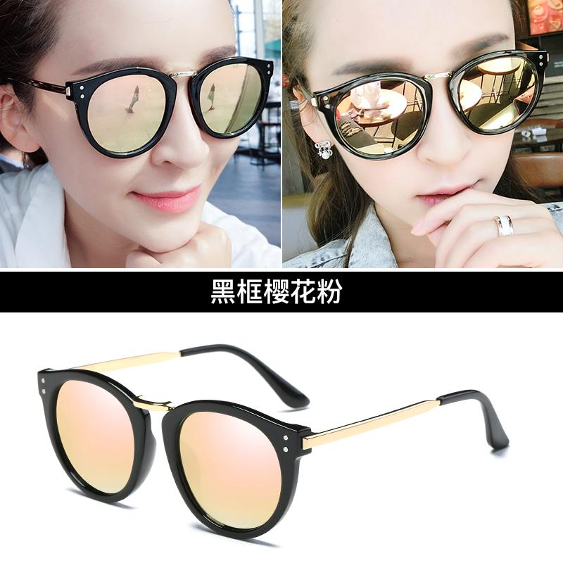 Cheap online SHININGSTAR Baru Wanita kacamata hitam kacamata terpolarisasi