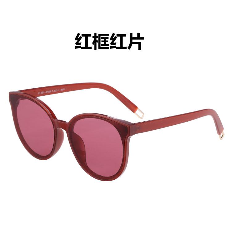 Cheap online SHININGSTAR kepribadian panjang mata kaca mata wanita kacamata hitam