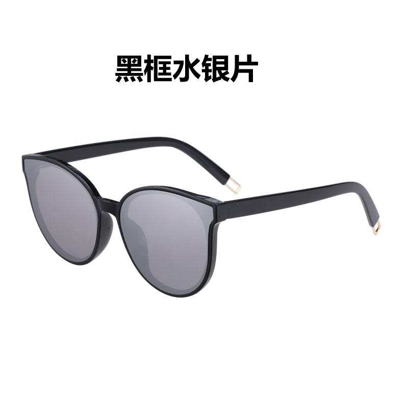 SHININGSTAR kepribadian panjang mata kaca mata wanita kacamata hitam