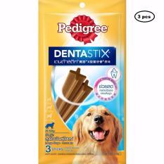 Snack Anjing Pedigree DentaStix Large 25 -50 kg 3 packs [3 x 112g]