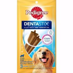 Snack Anjing Pedigree DentaStix Large 25 -50 kg 6 packs [6 x 112g]