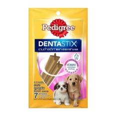 Snack Anjing Pedigree DentaStix puppy 6 packs [6 x 56g]