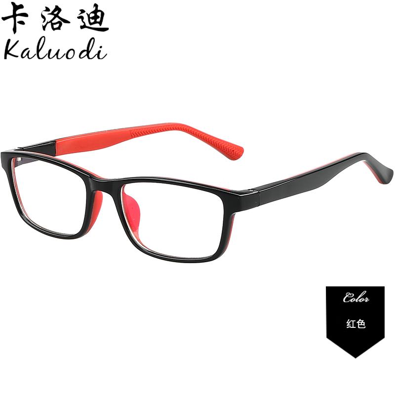 Fashion Stallane Bingkai Kacamata Optik Frame Aluminium Alis Bisnis Penuh Merek Kacamata Tr90 . Source ·